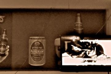 Karaoké dans un bar à bières