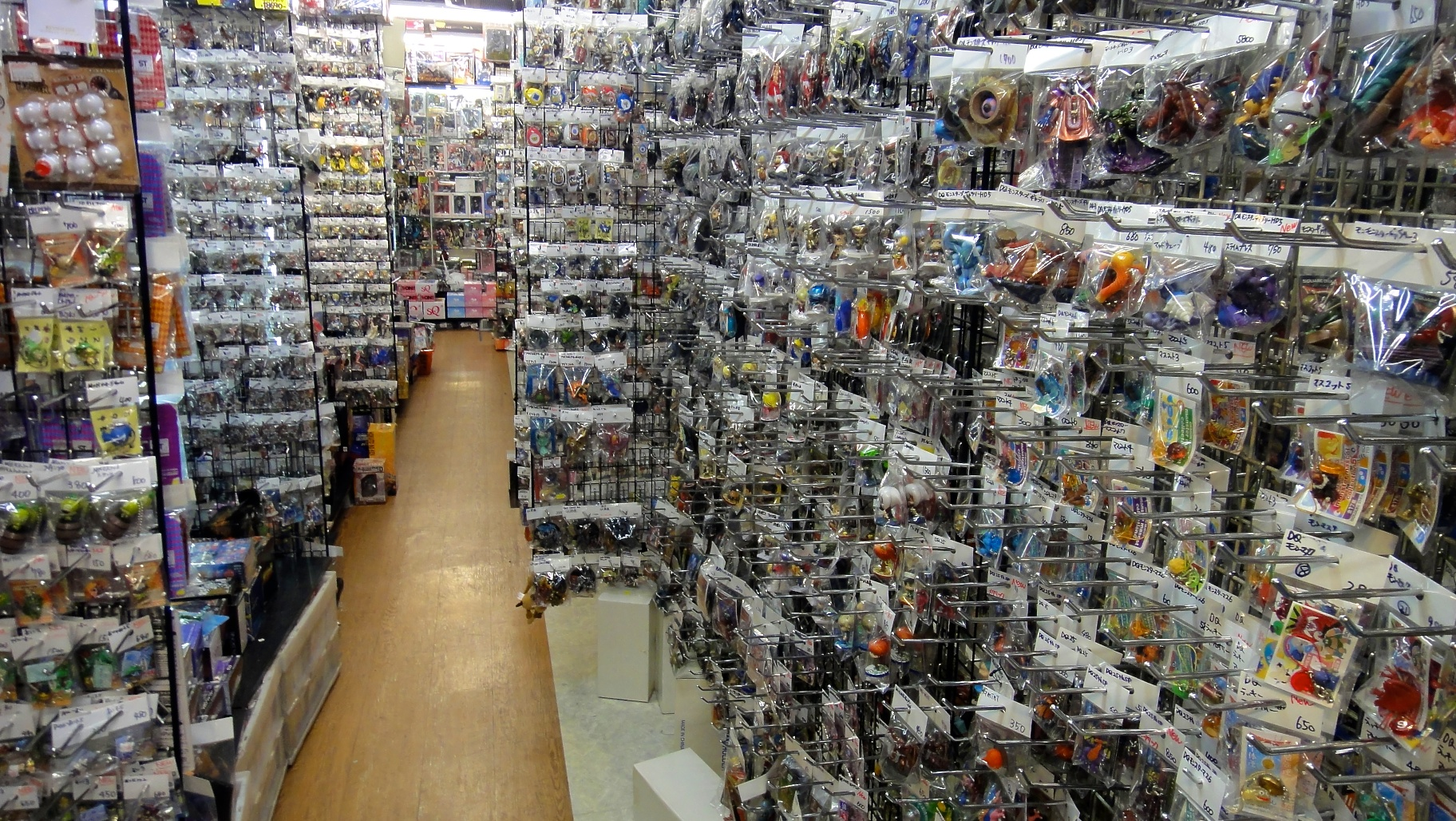 Boutiques de porte cl s figurines de h ros japonais - La boutique du japon ...