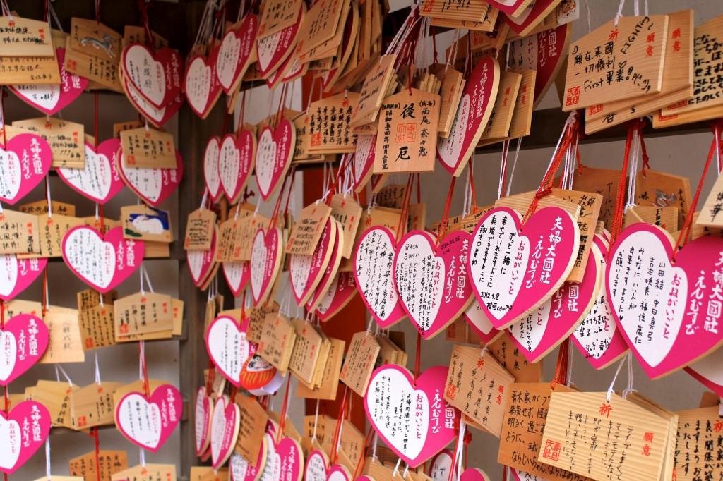 Ema accrochés à un portique dans un temple shinto pour qu'ils soient lus par les dieux (Kami)
