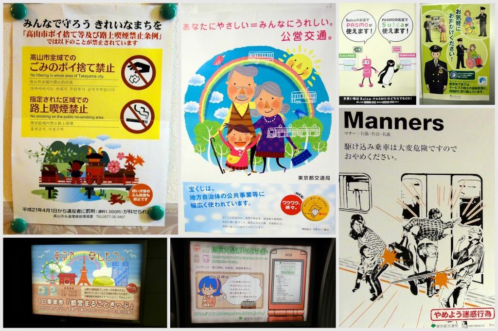 Divers affiches vues dans le métro de Tokyo ou d'ailleurs