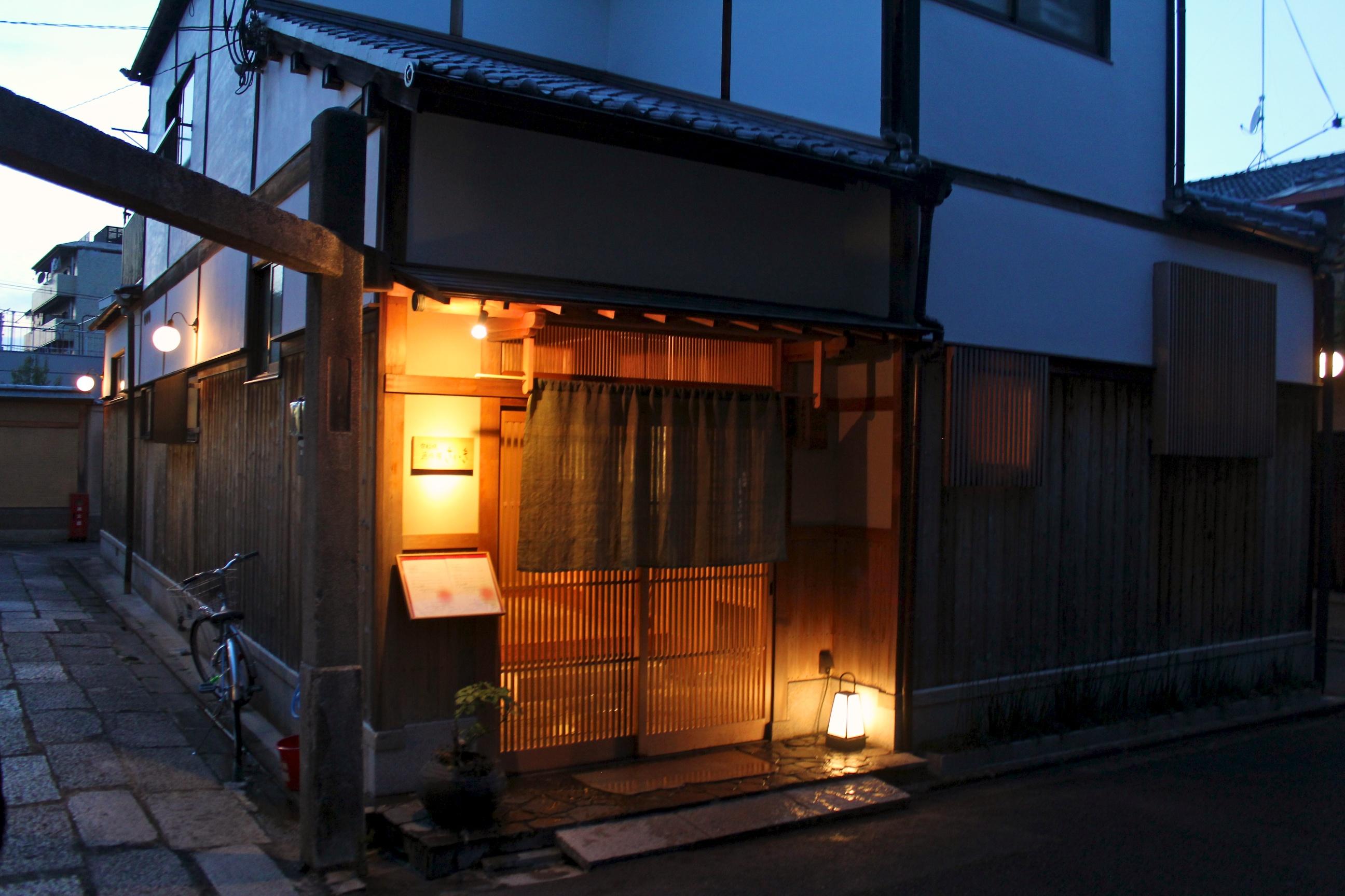 Pallier d'une maison traditionnelle japonaise à kyoto
